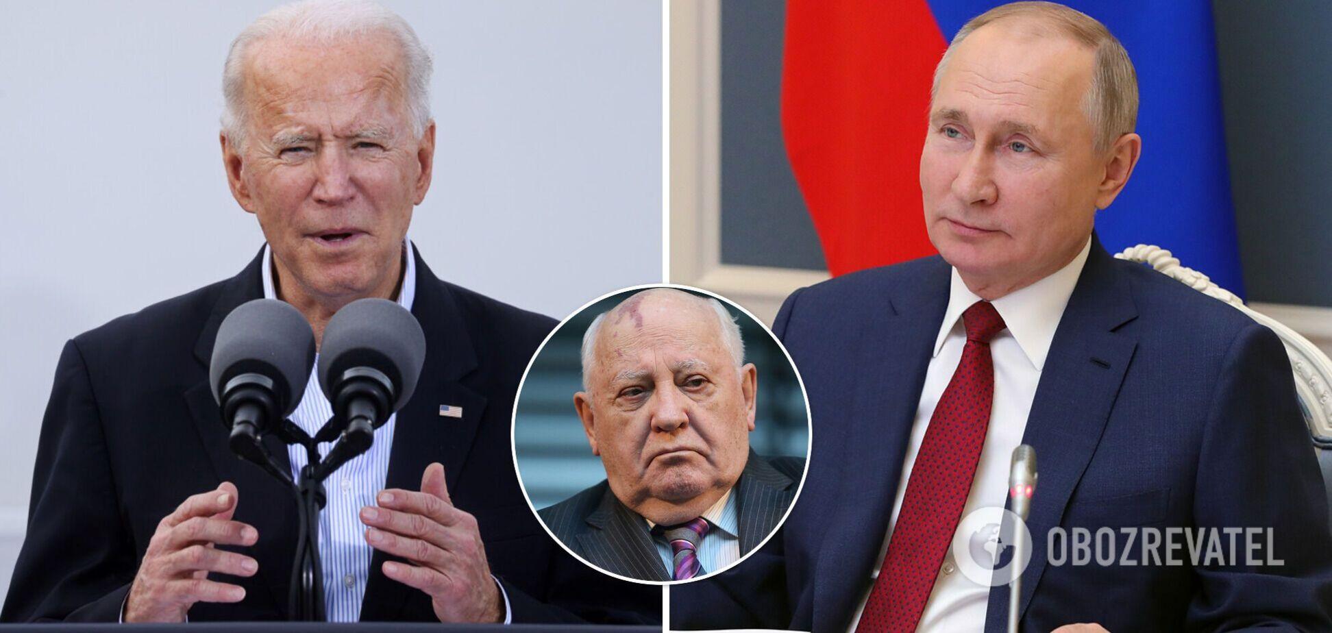 Горбачов порадив Путіну і Байдену зустрітися, щоб уникнути ядерної війни