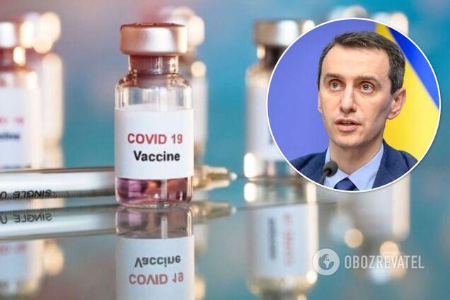 Можно ли отсрочить вторую прививку от COVID-19: Ляшко дал пояснение