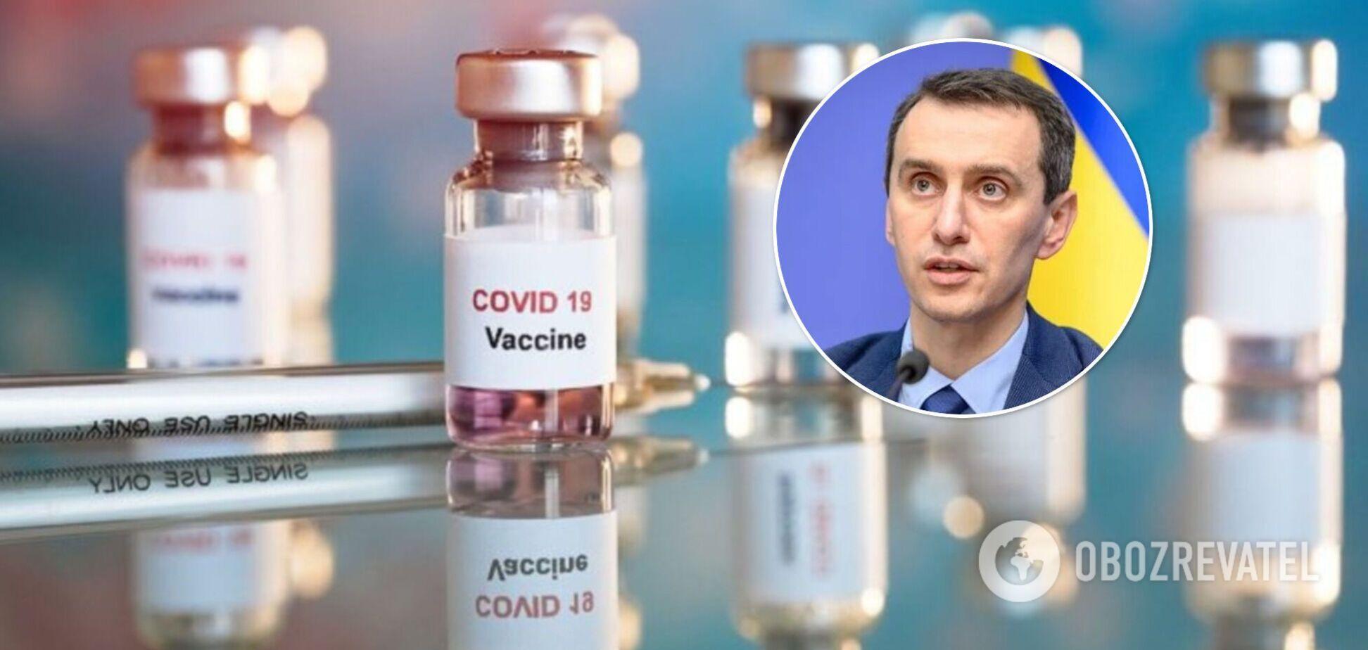 Україна отримає мільйон доз вакцини Pfizer