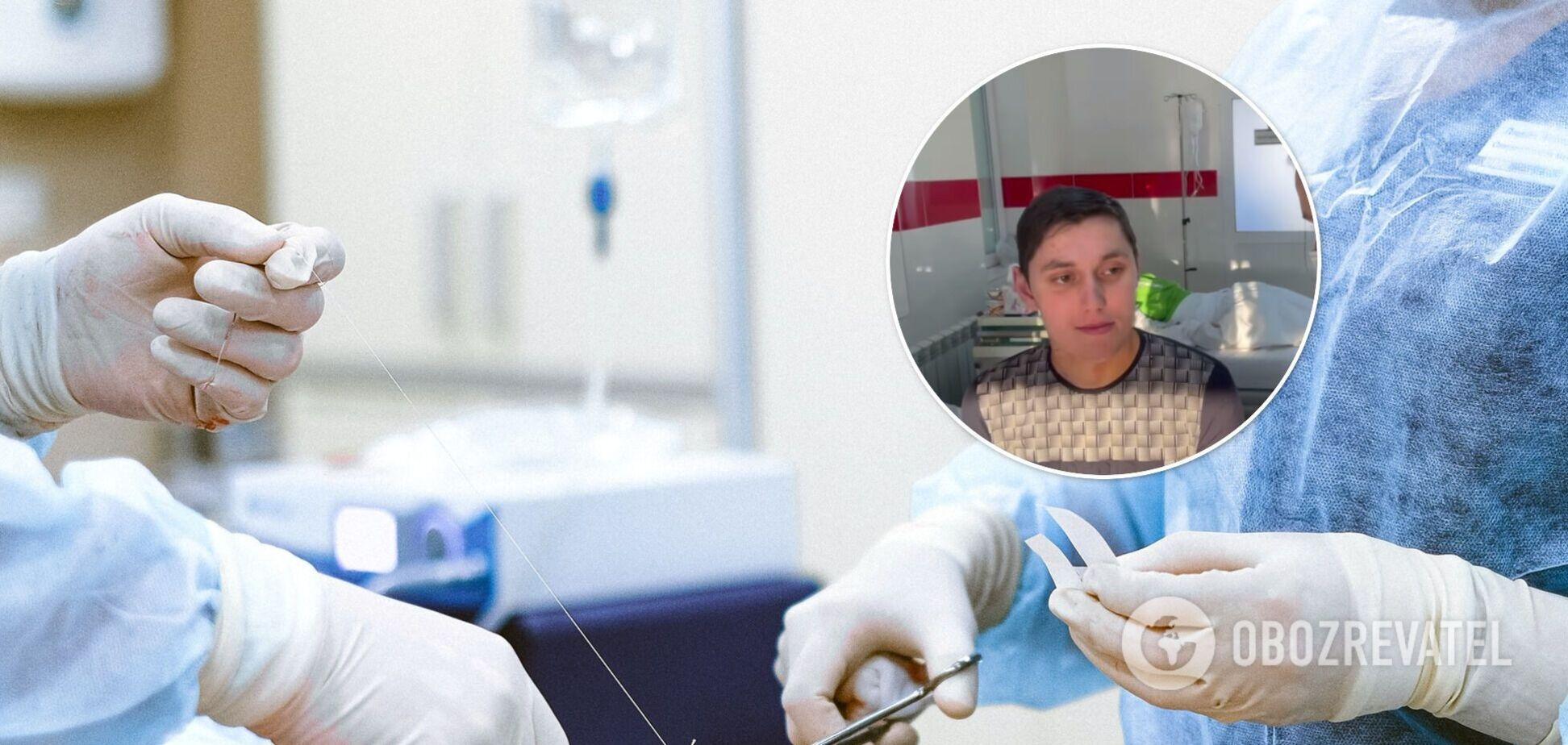 Операція з пересадки серця