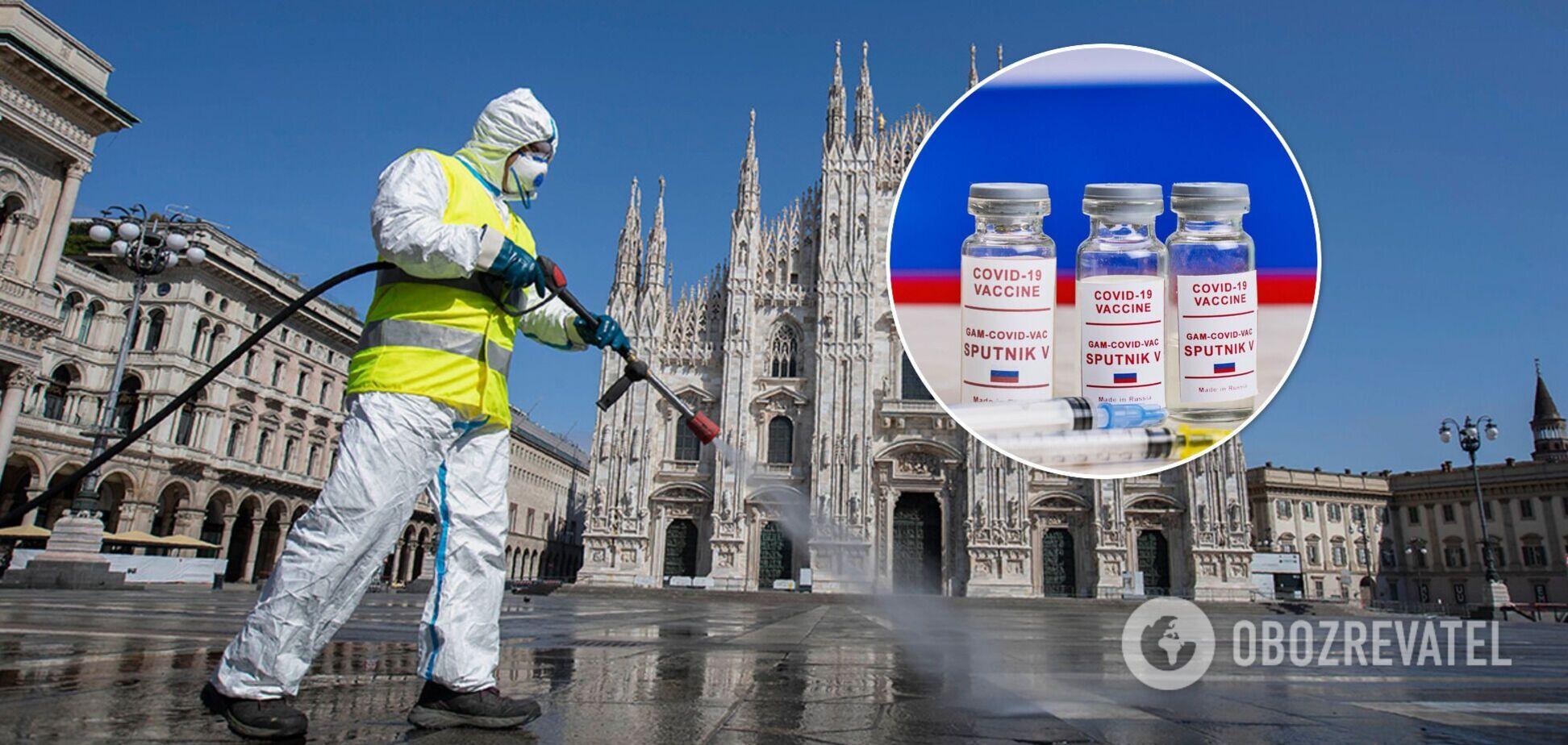 Пандемія в Італії