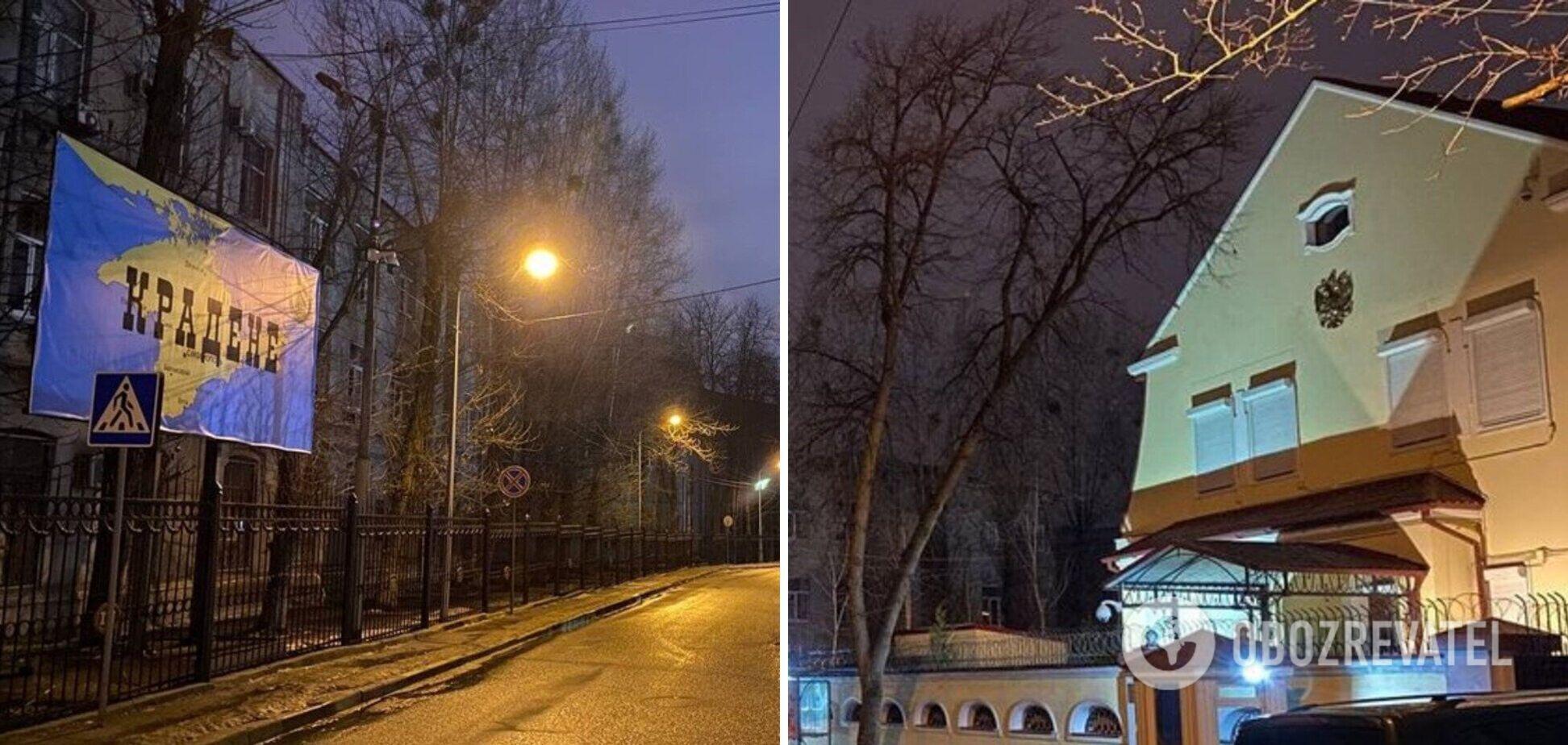 У Харкові біля консульства РФ повісили банер з Кримом і написом 'Крадене!'