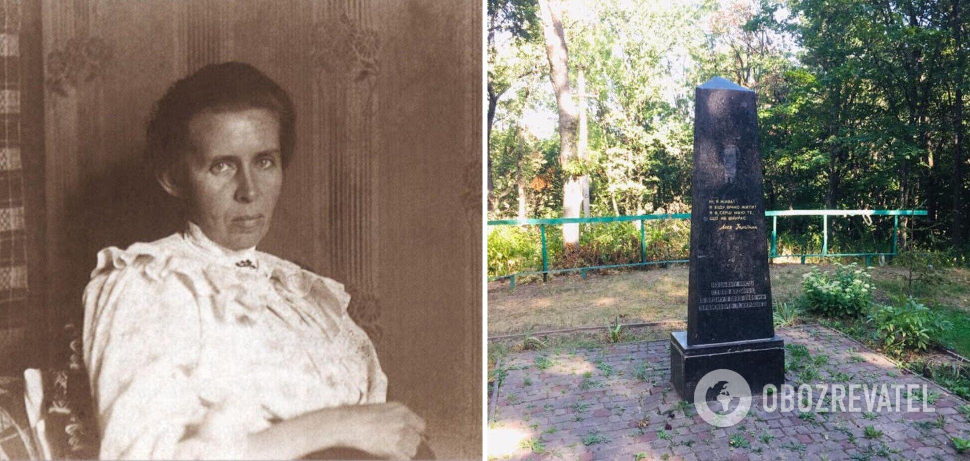 Де подівся маєток сім'ї Лесі Українки на Полтавщині: розкрилася ще одна таємниця