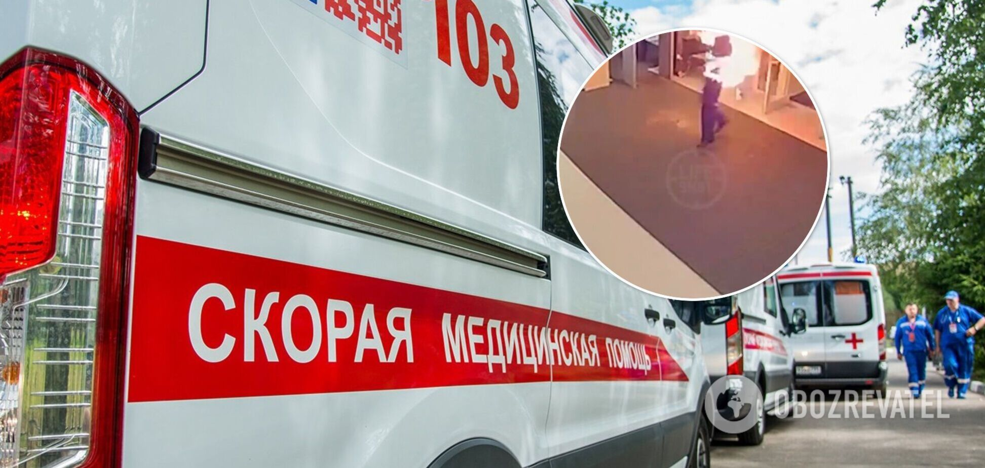 У Росії чоловік улаштував самоспалення під 'Останкіно'. Відео 18+