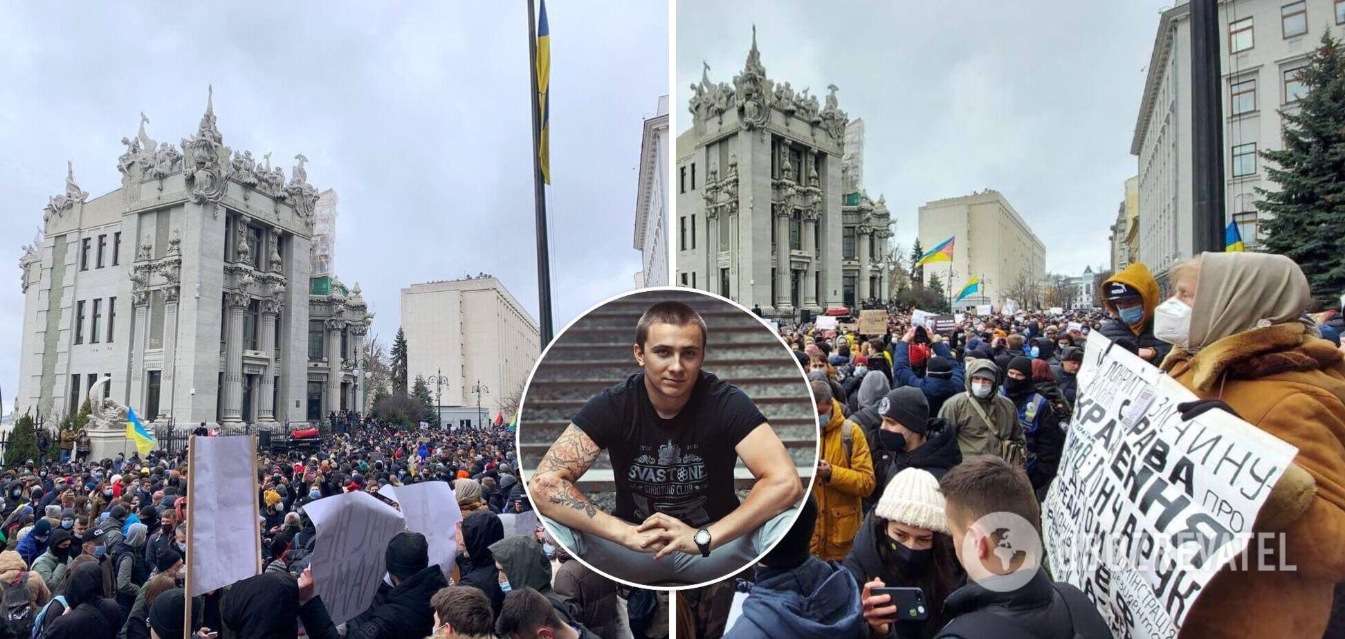 Акция сторонников Стерненко под ОП
