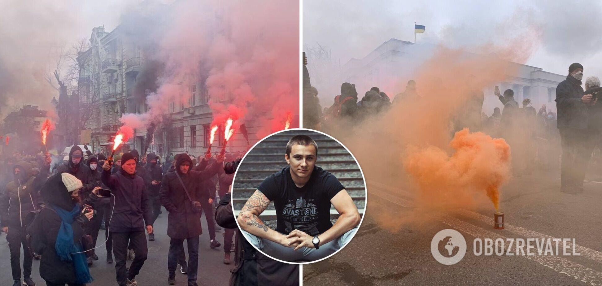 Акция сторонников Стерненко