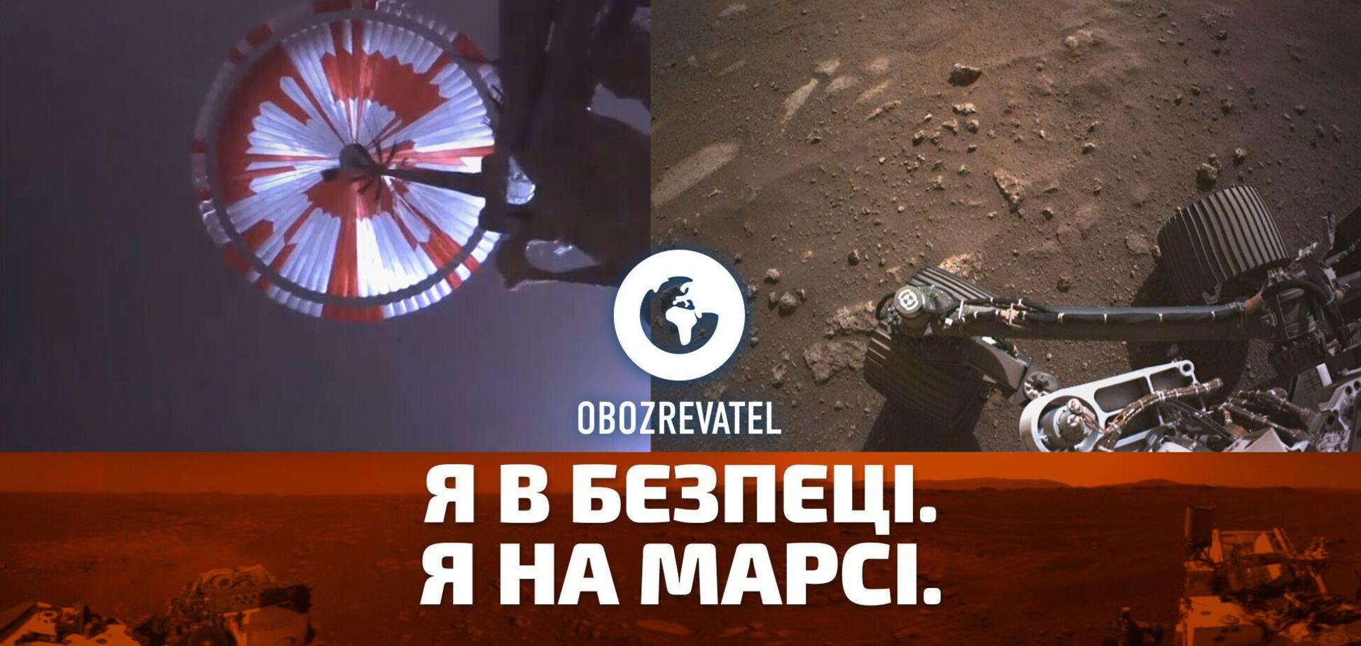 Миссия на Марсе: первые фото, видео и аудио - сюжет