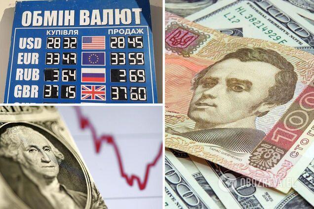 Как изменится курс доллара в Украине: аналитики дали прогноз на март