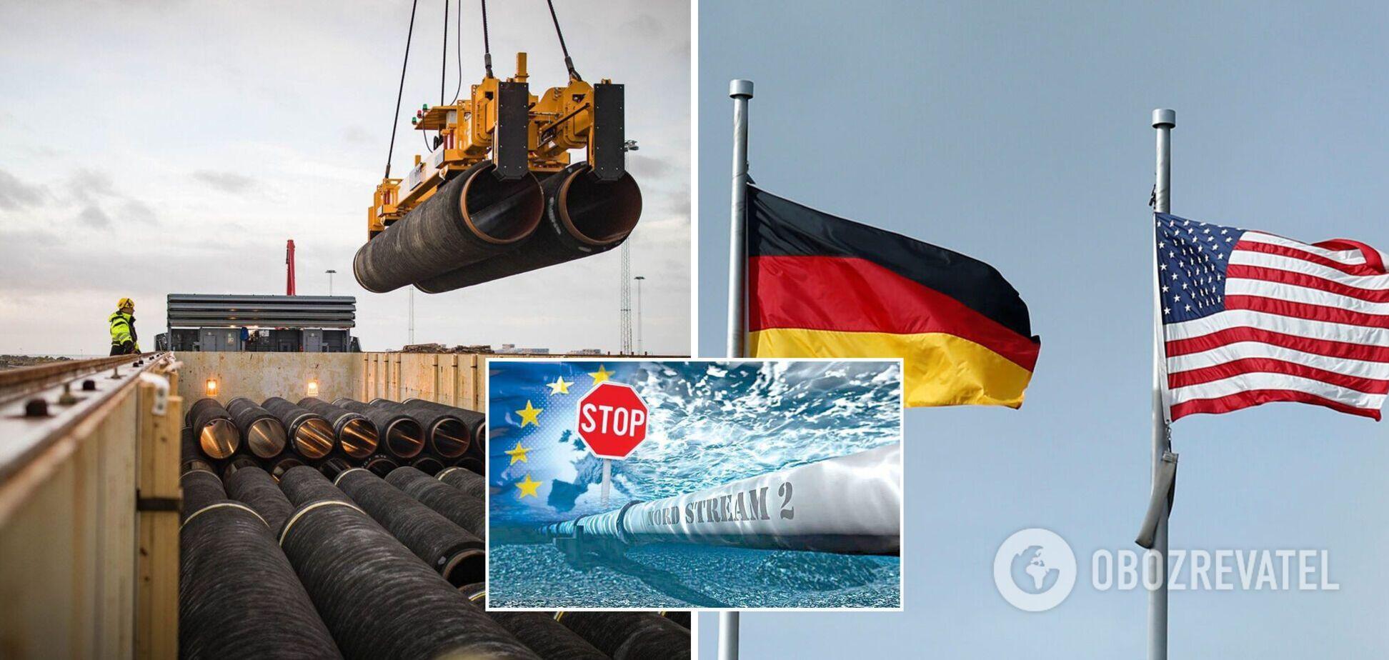 Газовый рынок Европы