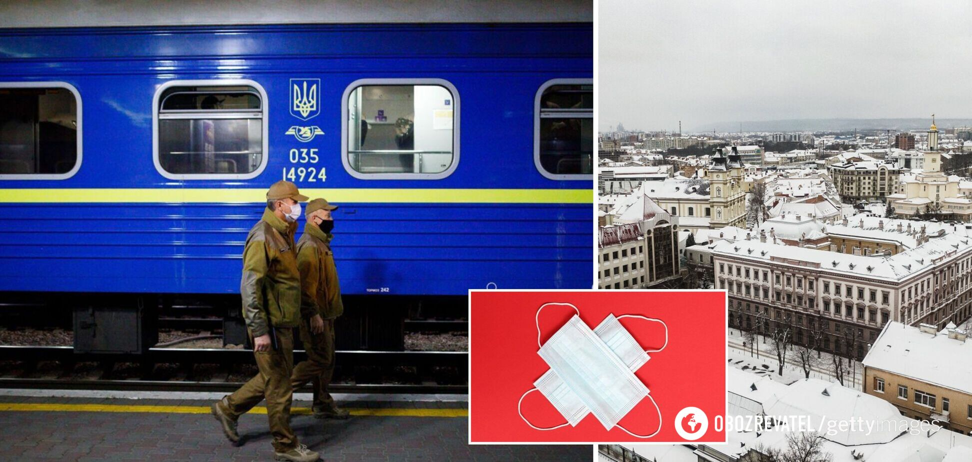 'Укрзалізниця' показала пасажирам, як виїхати із карантинного Прикарпаття