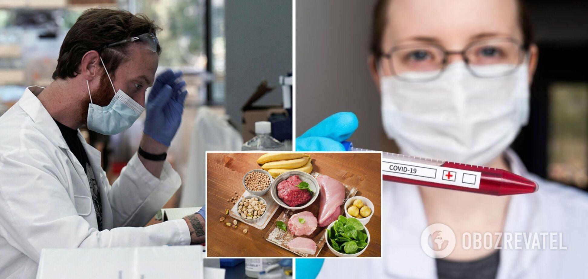 Течение COVID-19 может усложнять нехватка витамина B6 – ученые