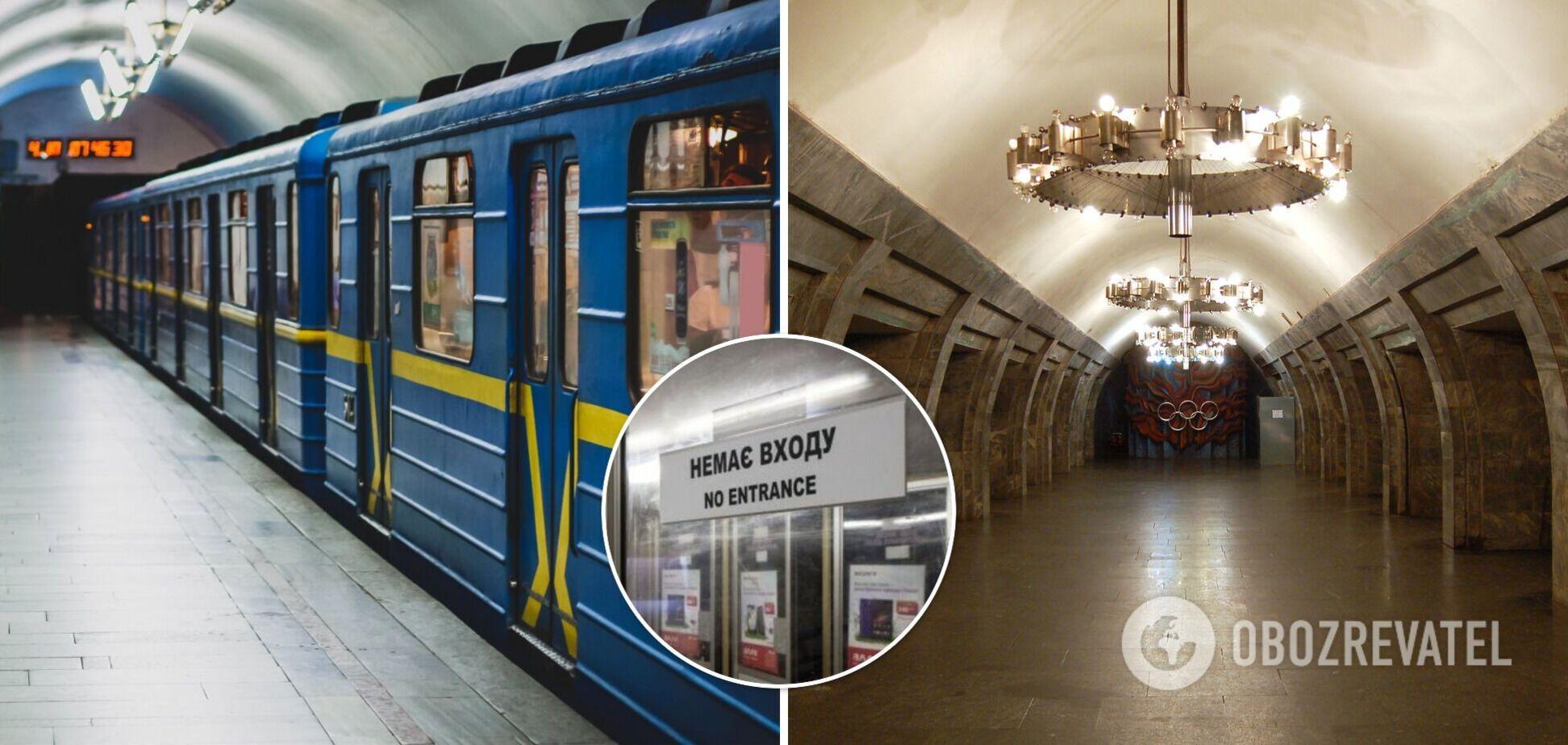 Киян попередили про обмеження роботи метро 28 лютого