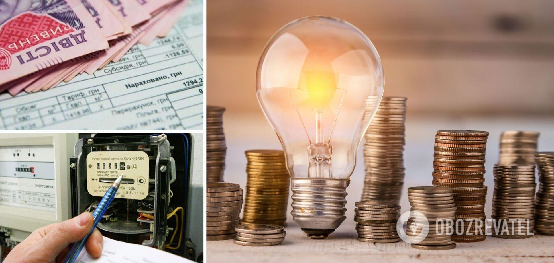 Тарифи на електроенергію в Україні злетять