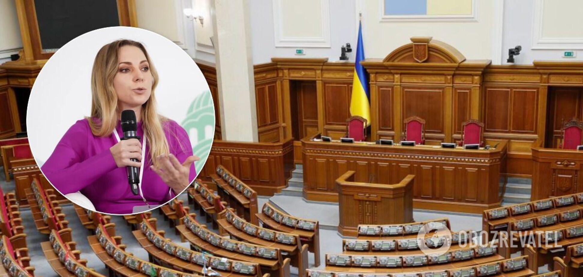 'Слуга народа'Алина Загоруйко