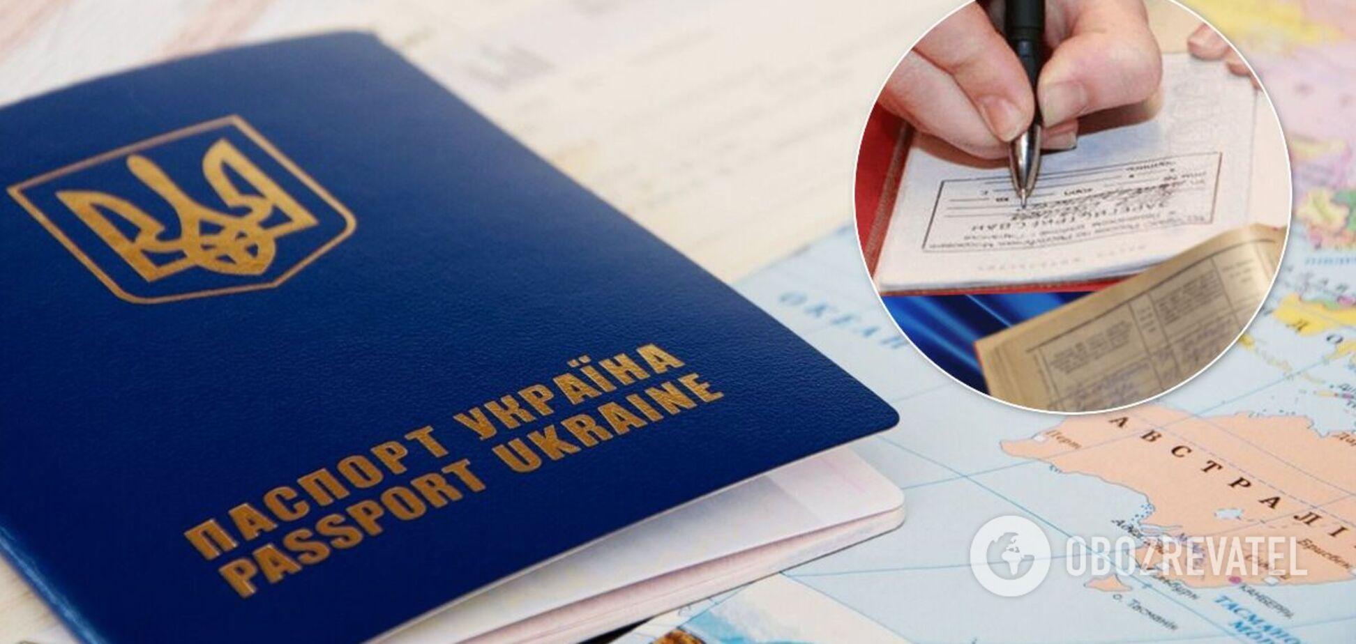 В Україні введуть електронну прописку: названо терміни