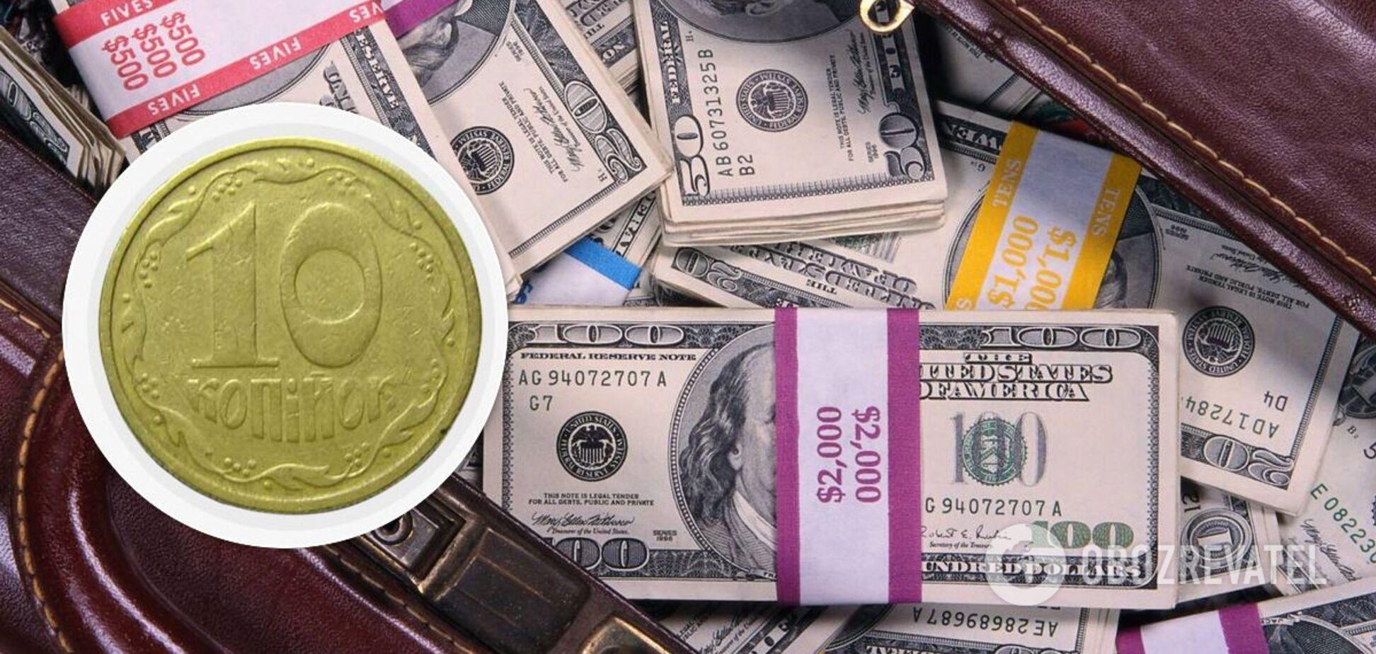 За какую мелочь в Украине заплатят тысячи гривен: может найтись в кармане любого
