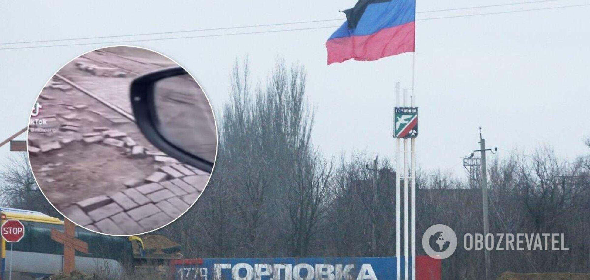 Жительница 'ДНР' показала 'кромешный ад' в Горловке. Видео 18+