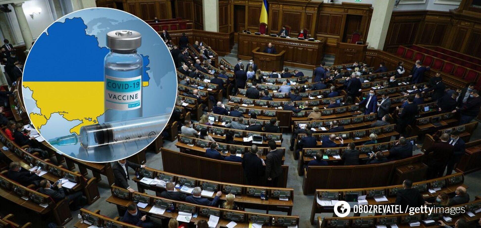 В Киеве началась тайная вакцинация от COVID-19, – Климпуш-Цинцадзе