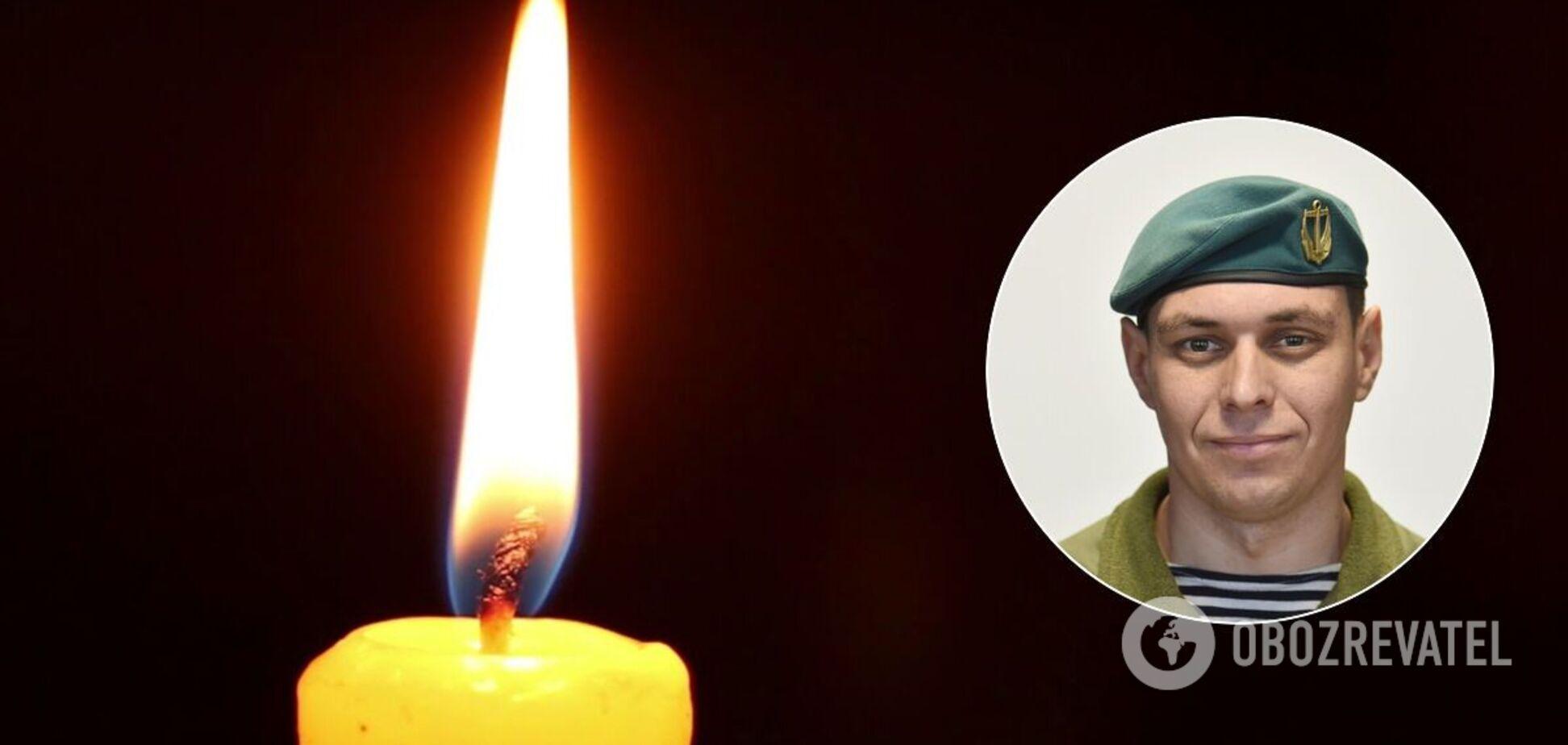 Названо ім'я убитого російським снайпером військового ЗСУ. Фото