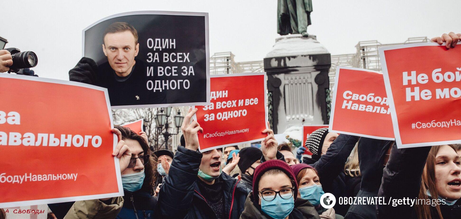 В России проходят акции в поддержку оппозиционера Алексея Навального