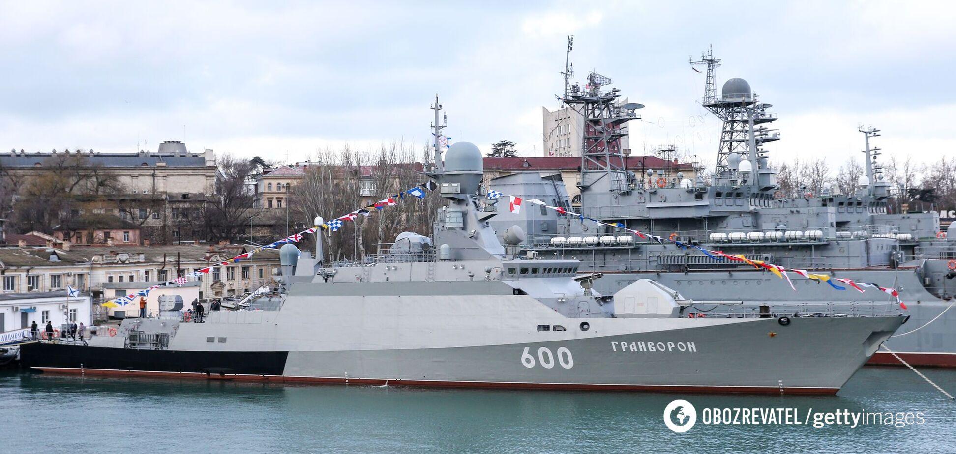 Резников: Черноморский флот должны передать Украине