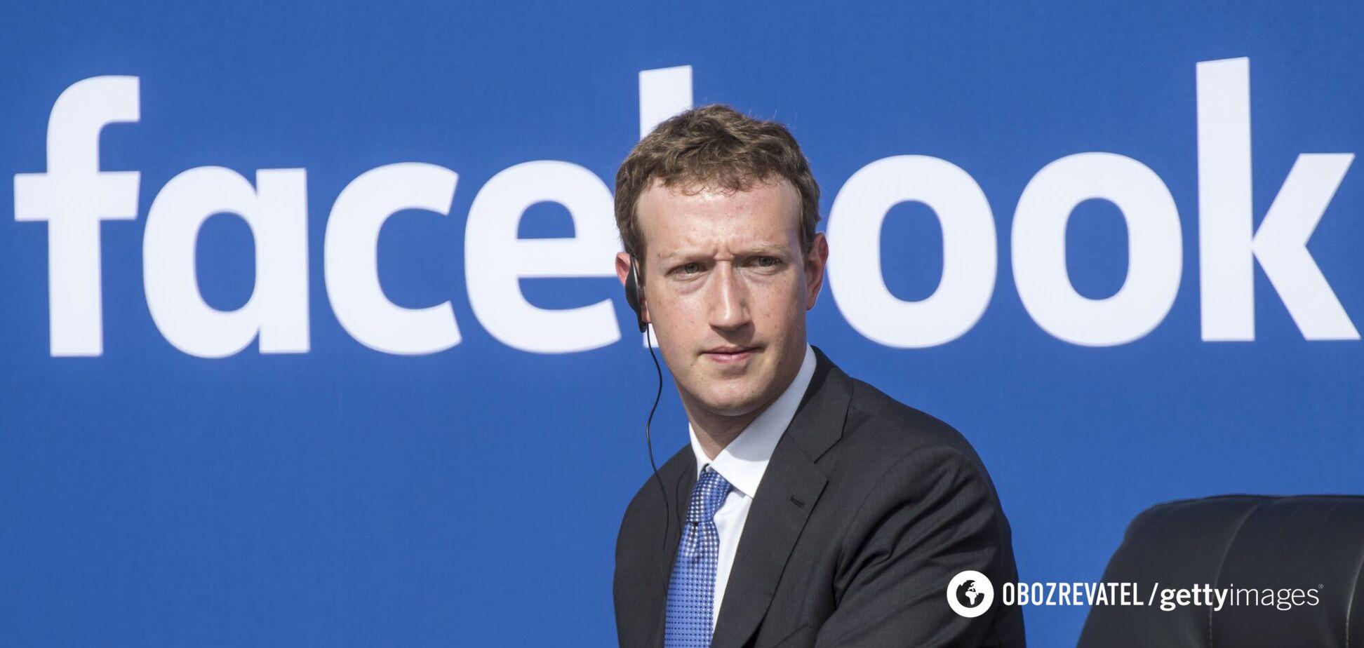 17 років тому створили Facebook: цікаві факти про соцмережу