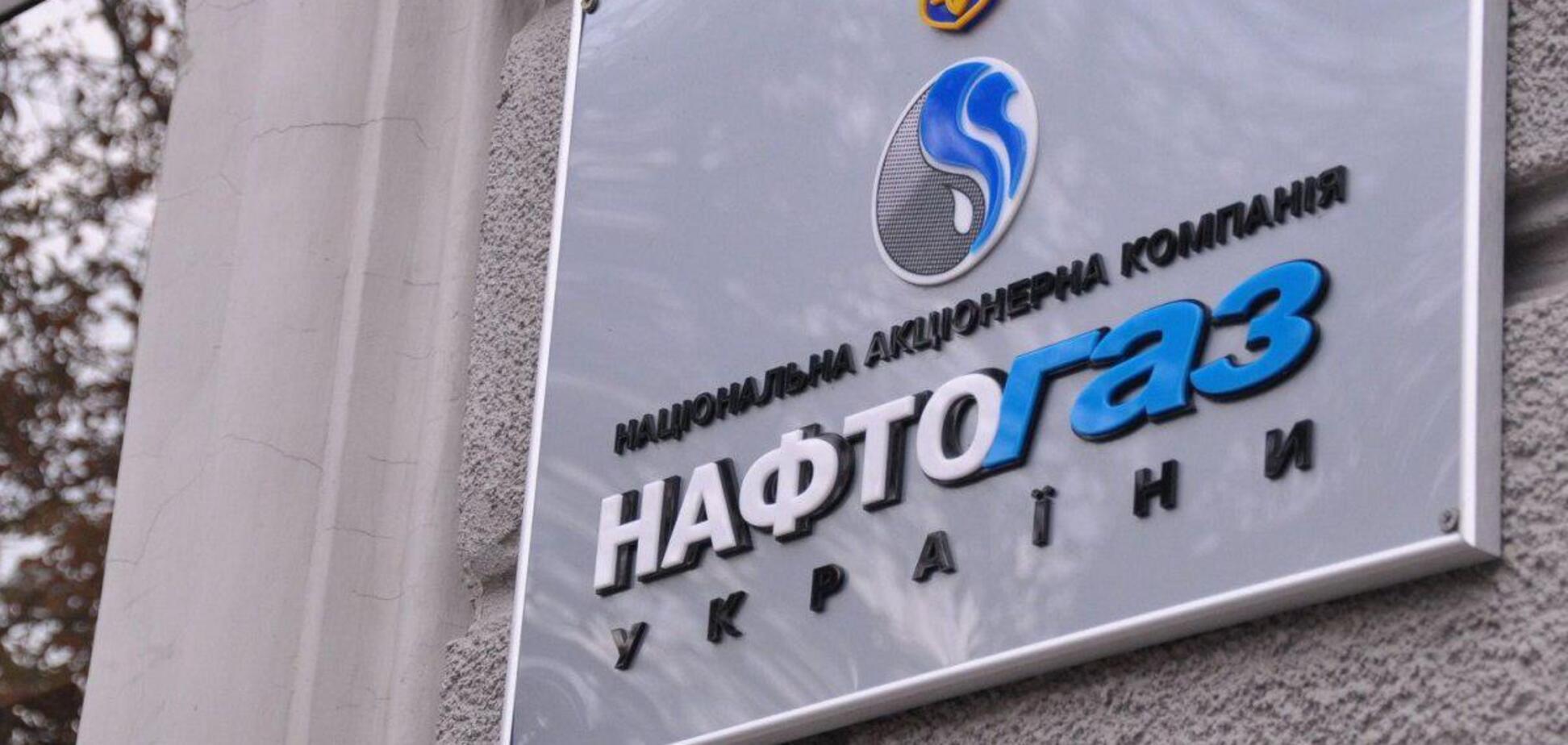 Екстопменеджера 'Нафтогазу' підозрюють у завданні державі збитків на суму 153,2 млн грн – ЗМІ