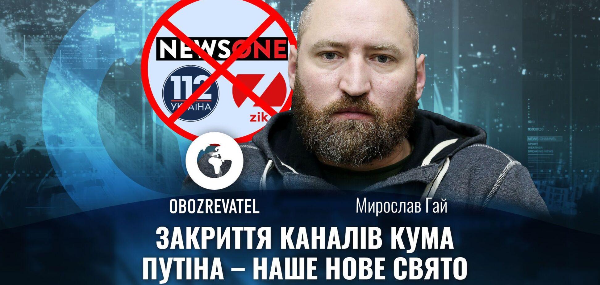 Мирослав Гай: відбувається проросійський наступ