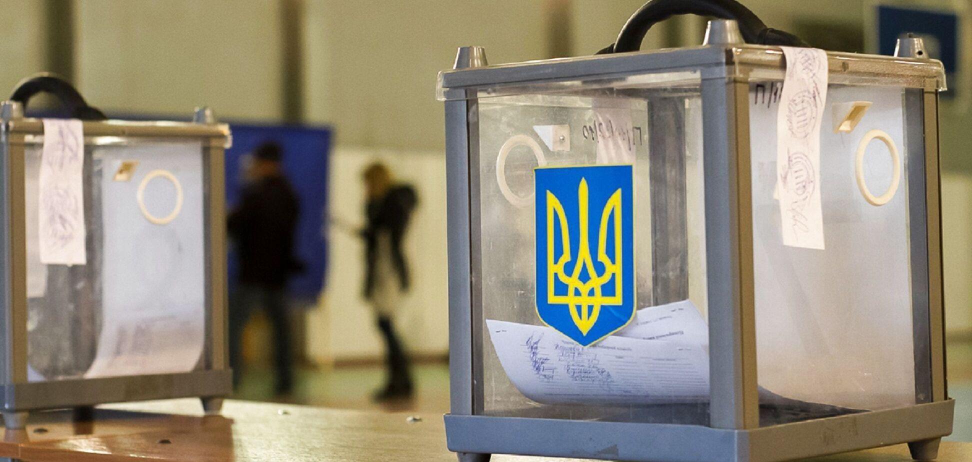 Когда будут выборы в Харькове