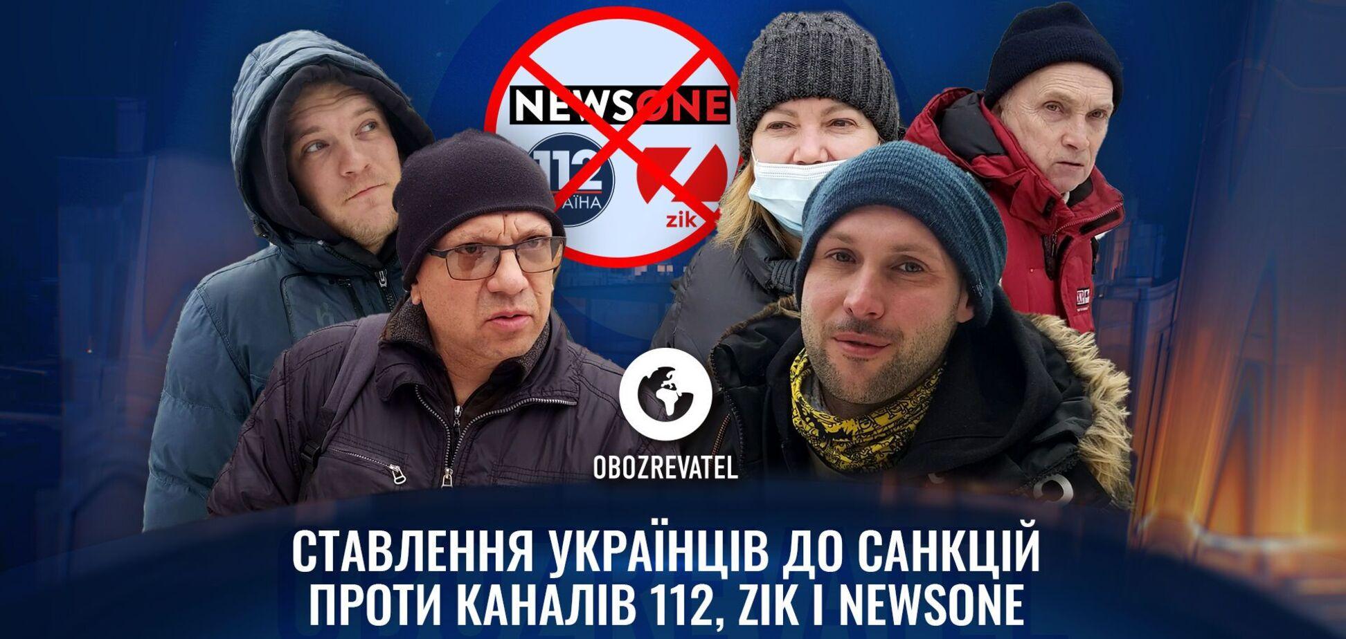 СНБО заблокировал каналы Медведчука: опрос