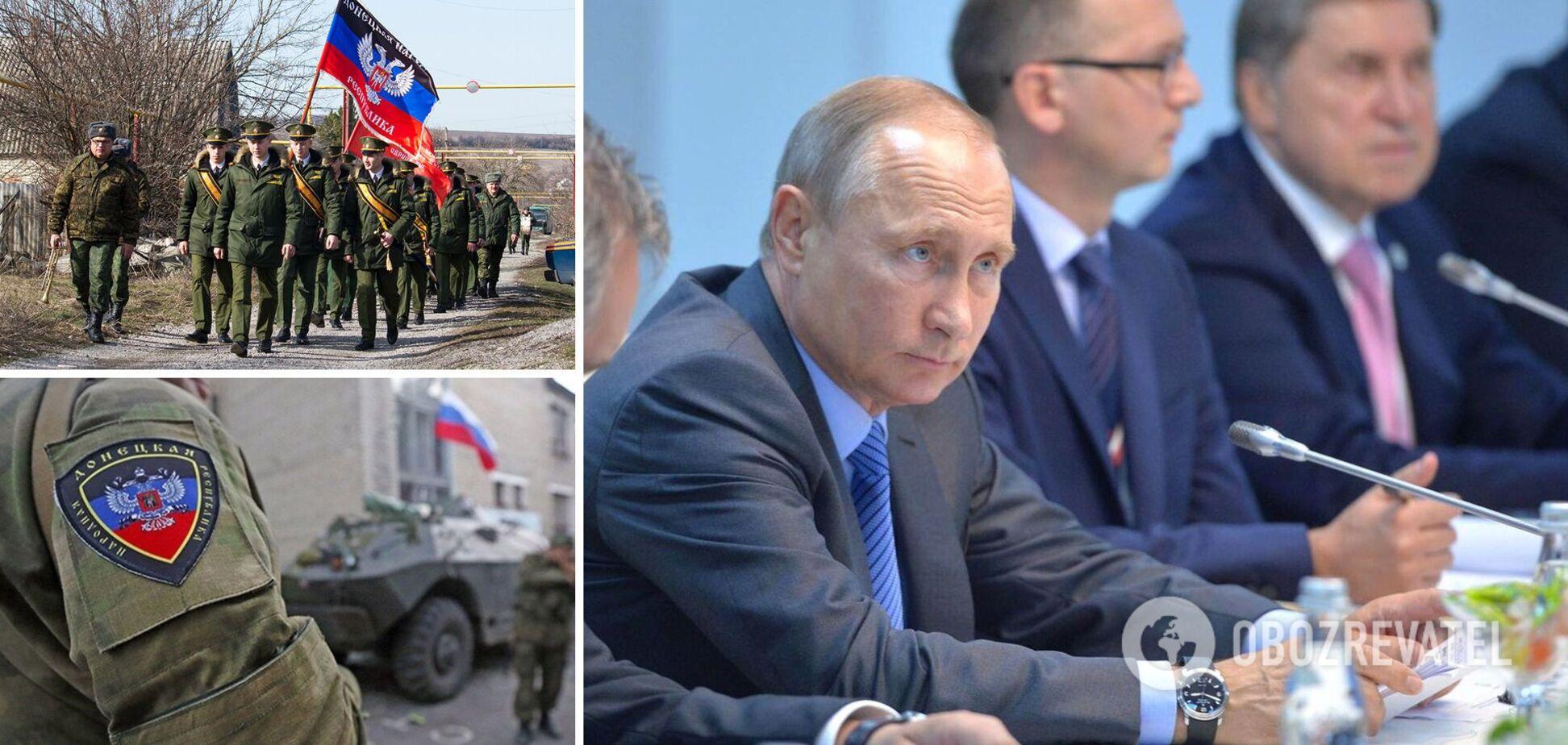 Кремль хочет повторить на Донбассе сценарий Абхазии