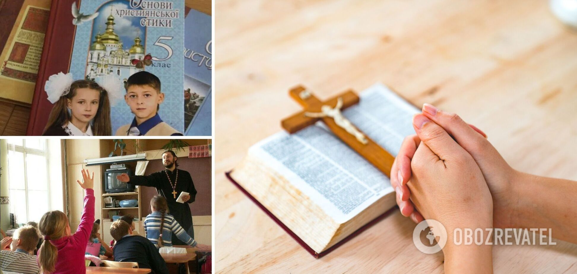 Министерство образования хочет сделать христианскую этику обязательным предметом