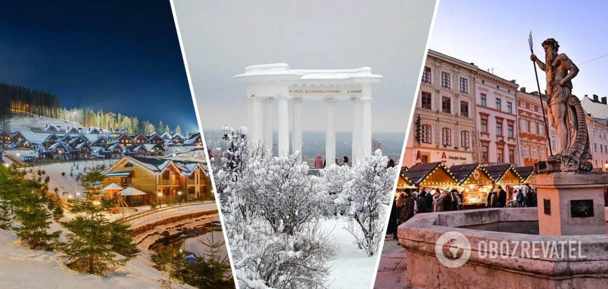 Куда поехать на 14 февраля: топ романтичных мест по Украине для влюбленных