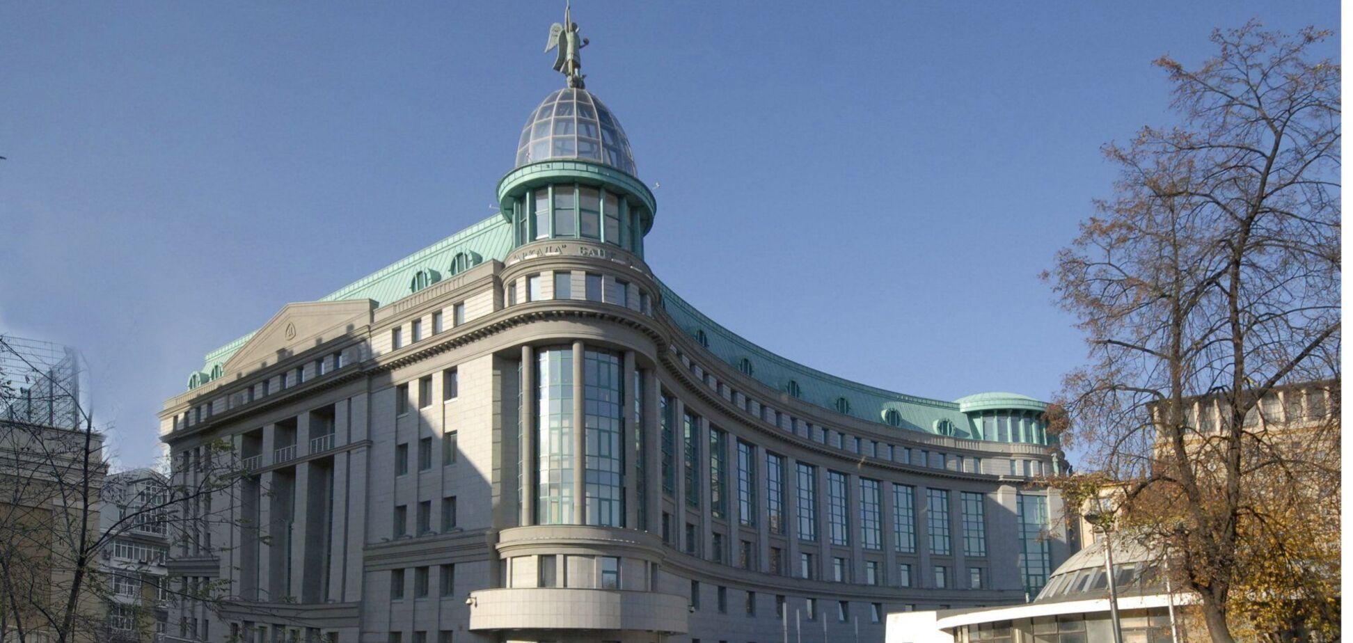 В Киеве сняли арест с главного офиса обанкротившегося банка 'Аркада'