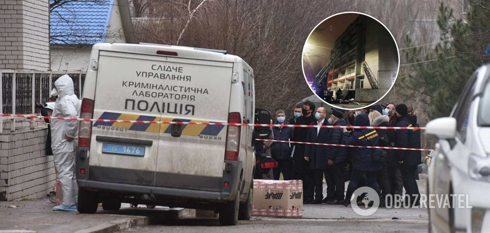 Пожар в больнице Запорожье