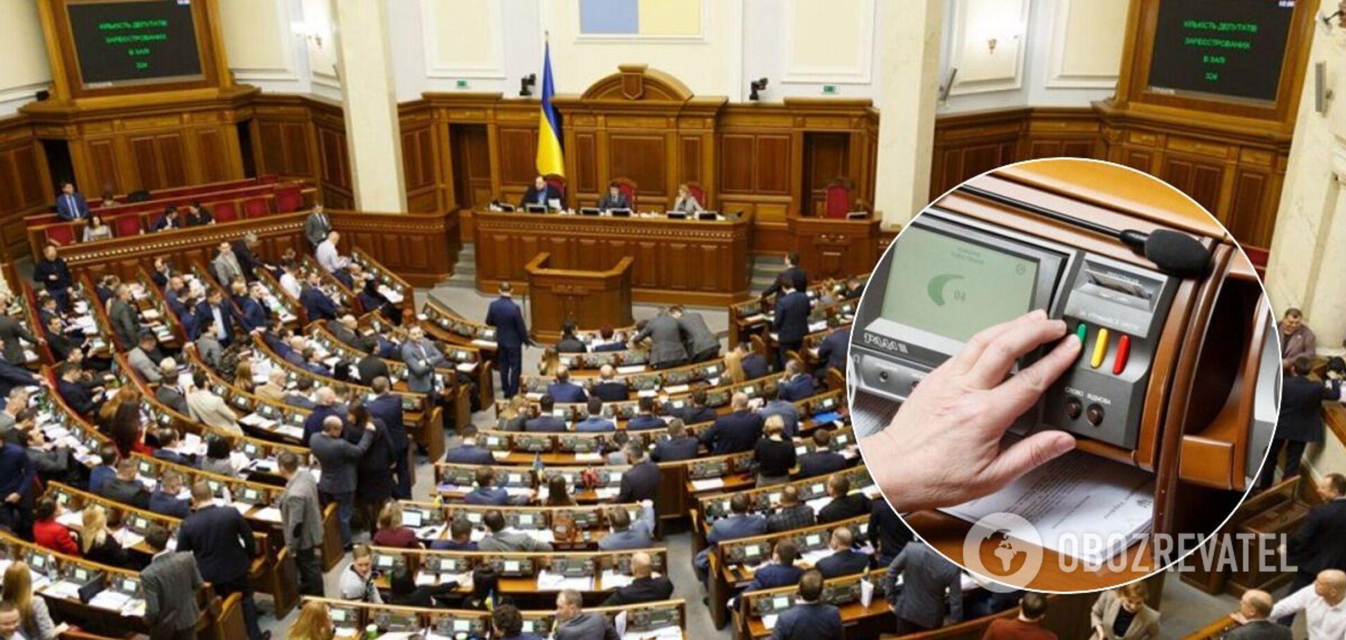 Нардепы приняли ряд законопроектов