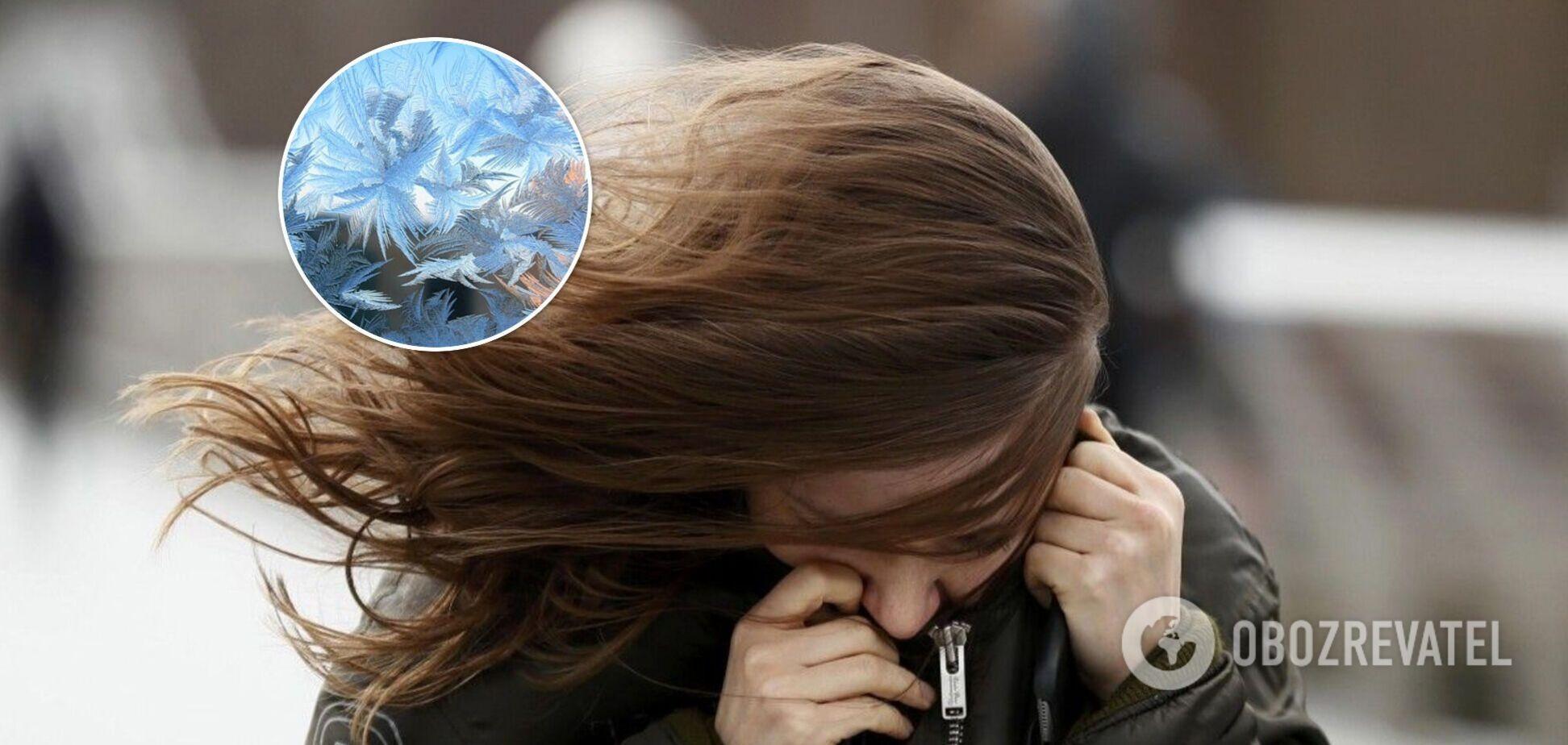 В Україні посилиться вітер і мороз