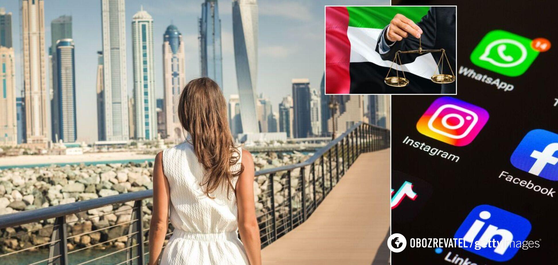 Украинка в Дубае пожаловалась на соседку за мат в WhatsApp: британке грозит тюрьма
