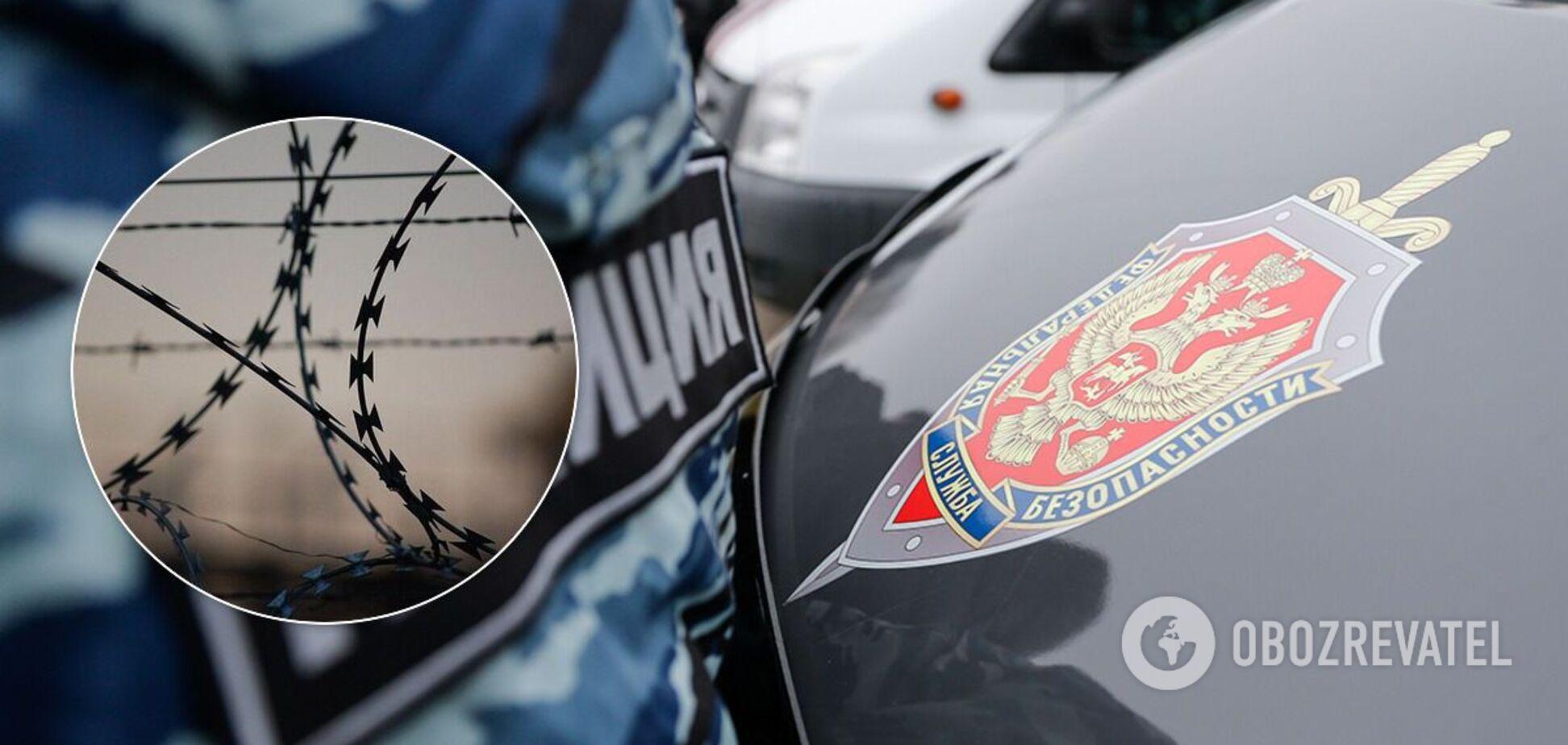 В ФСБ заявили о задержании в Крыму украинки