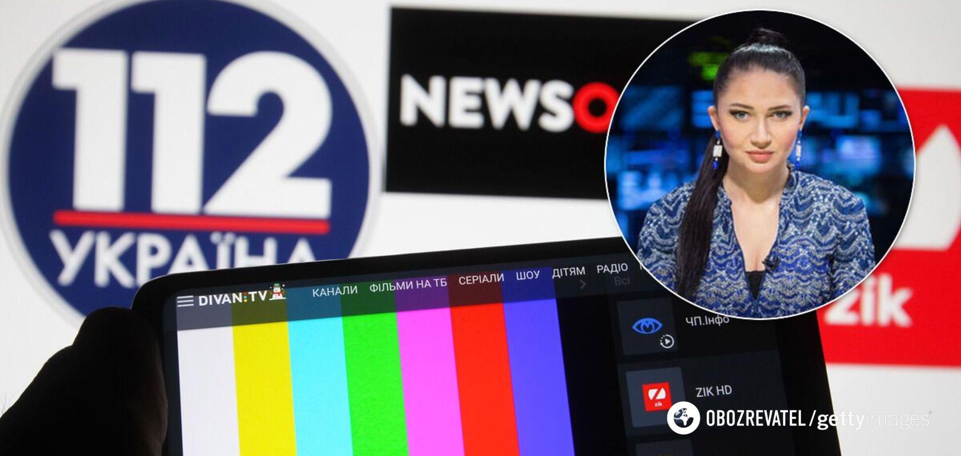 Бацман пристыдила фанатов каналов Медведчука и напомнила о недостатках законопроекта 'О медиа'