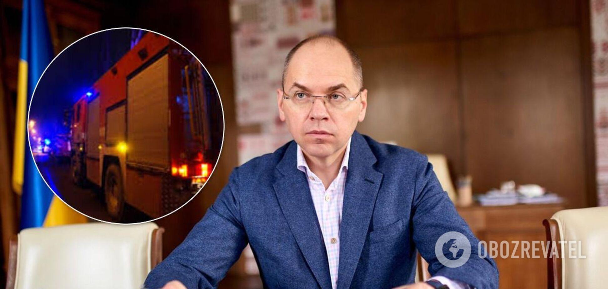 Глава Минздрава Украины Максим Степанов