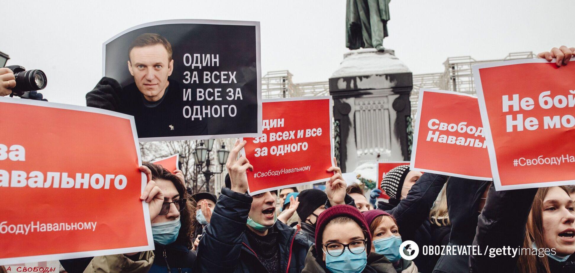 Росіяни виходять на акції протесту проти арешту Олексія Навального