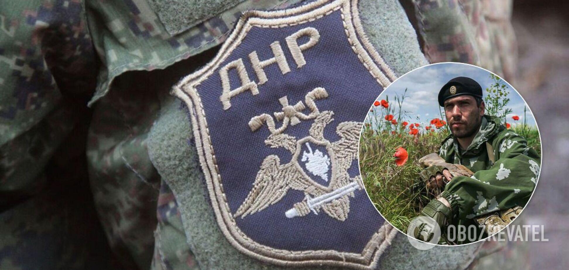Террорист 'ДНР' Евгений Малаев