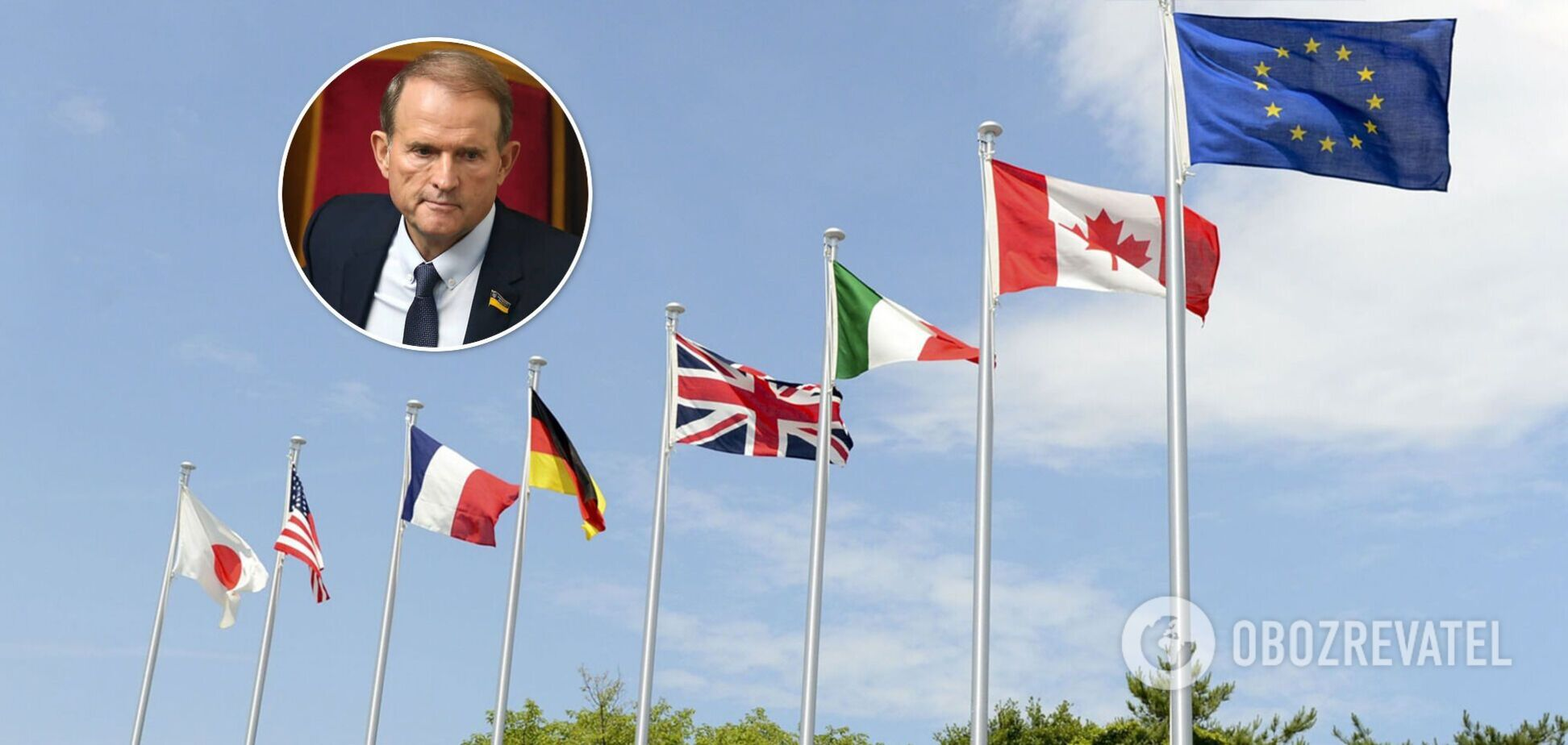 Реакція G7 на санкції проти каналів Медведчука