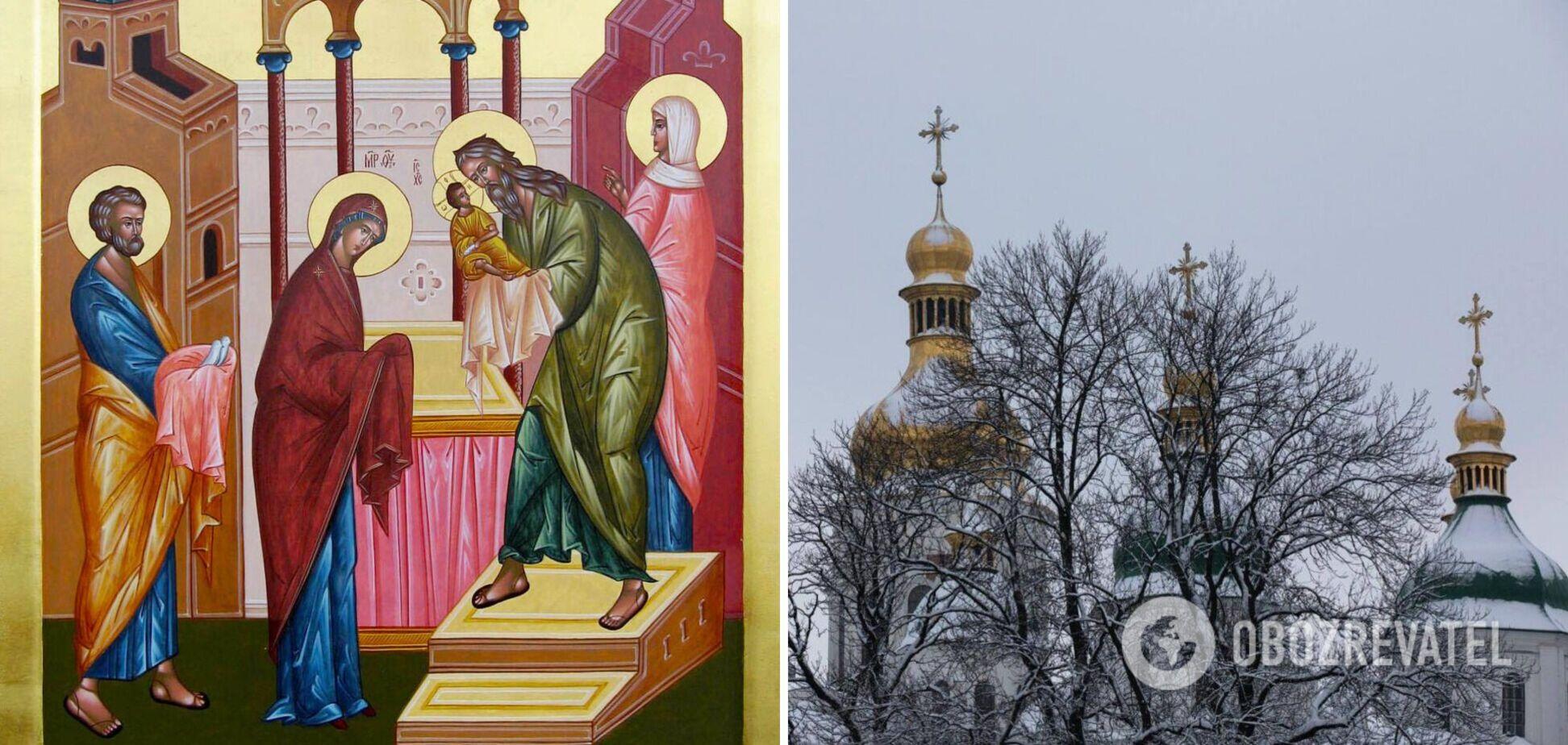 Стрітення Господнє щорічно святкують 15 лютого