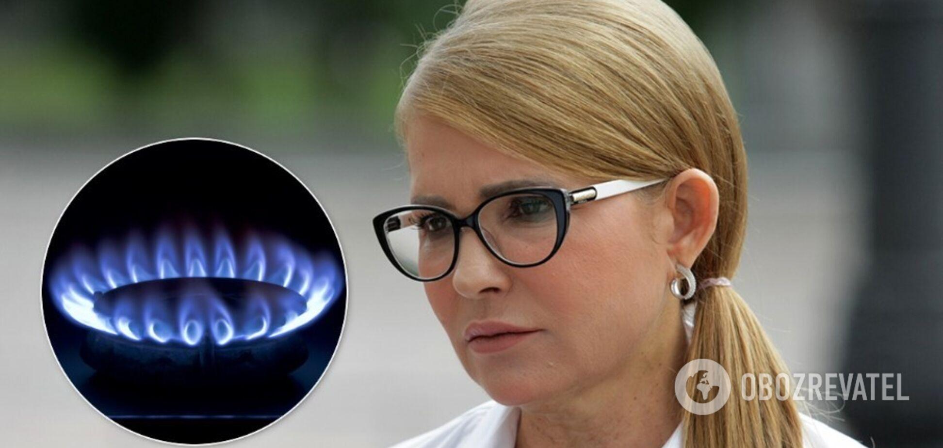 Закон Тимошенко о дешевом газе мог бы закончить тарифный кризис
