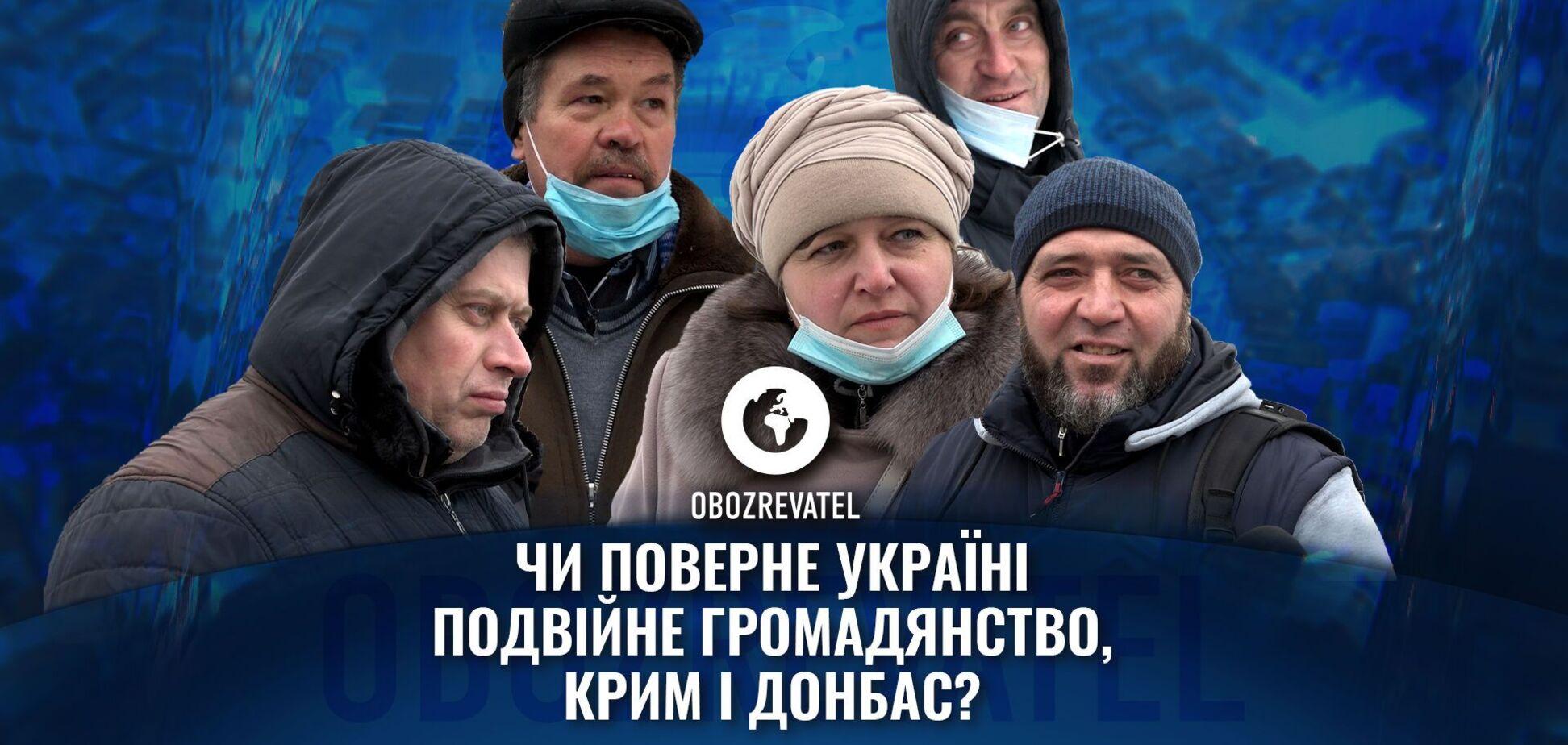 'Слуги народа' предложили ввести двойное гражданство: украинцы ответили