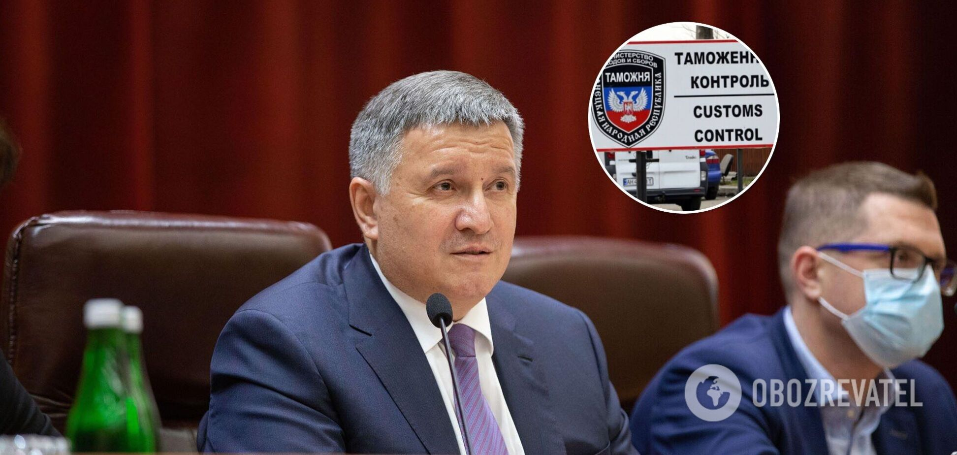 Глава МВС Арсен Аваков