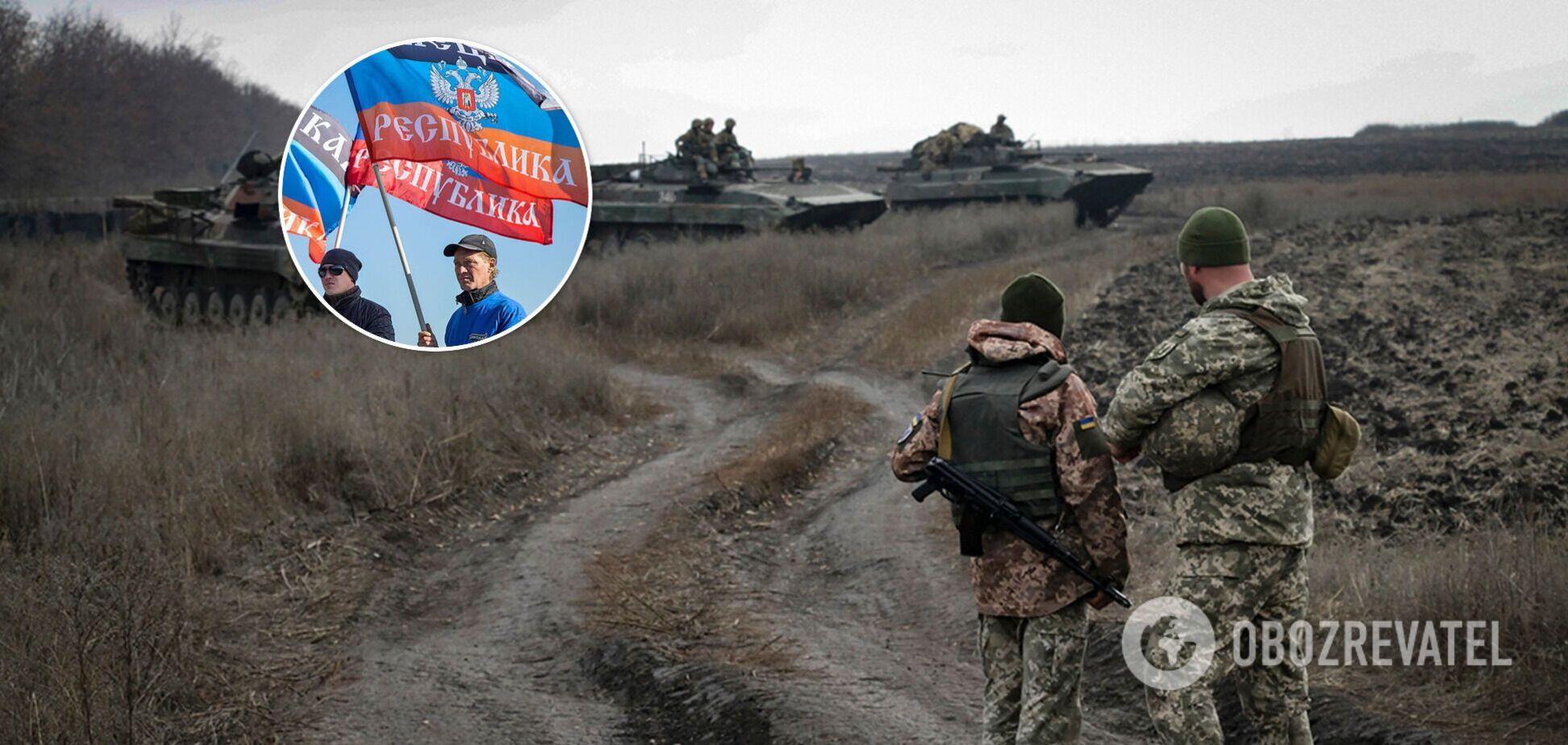Террористы 'Л/ДНР' могут готовиться к наступлению на украинские позиции