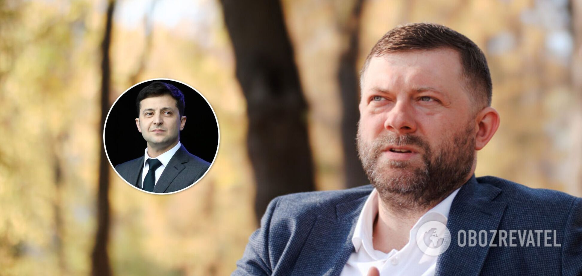 Корниенко призвал не спекулировать на втором сроке Зеленского